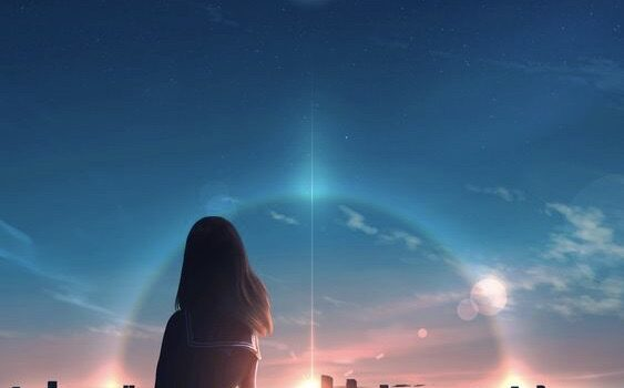新しい時代 by ハイヤーセルフ